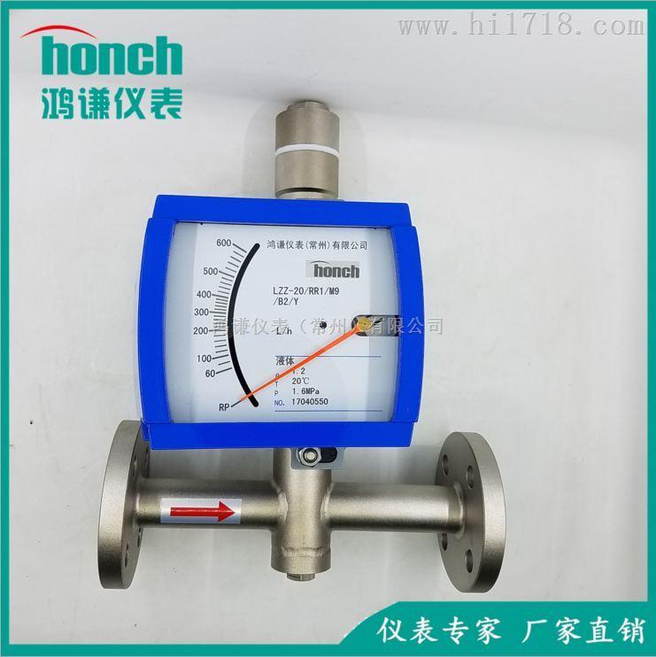 金属管浮子流量计,LZZX-20,专业生产,金属管浮子流量计,鸿谦