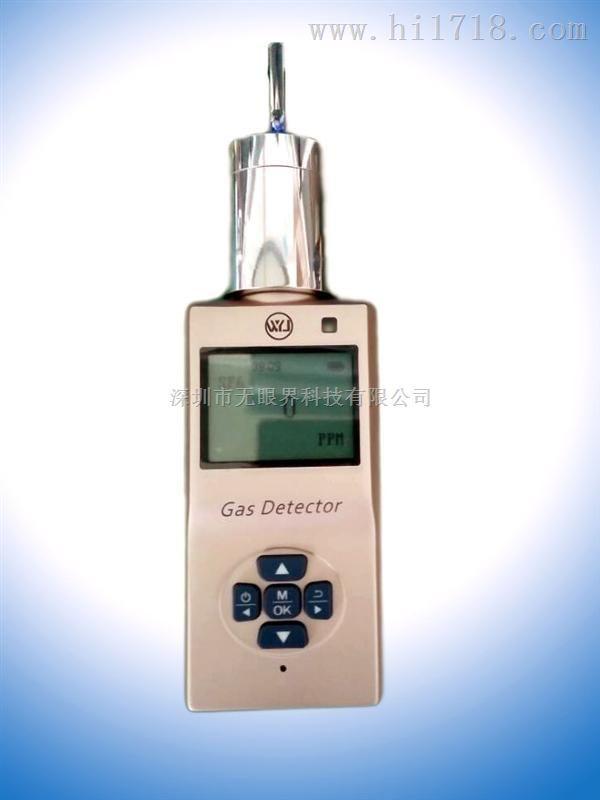 甲硫醇检测仪_泵吸式甲硫醇检测仪_便携式甲硫醇检测仪报警器