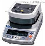 厂家直销  高精度快速水分测定仪LDX-MX-50