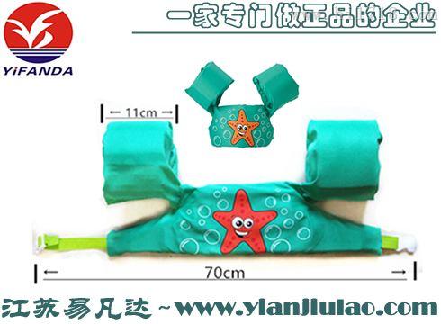 【专业厂家生产】,宝宝浮力背心,2-6岁宝宝游泳手臂圈,腋下浮袖圈学游泳衣