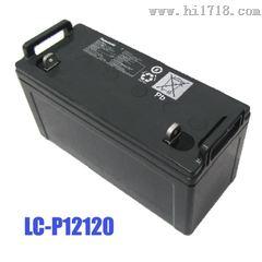 铅酸蓄电池 LC-P12120 松下蓄电池官网供应商