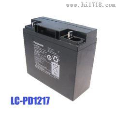 铅酸蓄电池 LC-PD1217 松下蓄电池现货供应