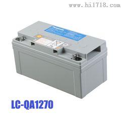 铅酸蓄电池 LC-QA1270 松下蓄电池厂家直销