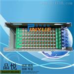 60芯ODF单元箱生产厂家