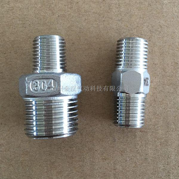 不锈钢对丝/六角外丝 不锈钢管件 金汉/JH 厂家直销