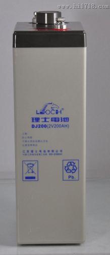 铅酸蓄电池 DJ200 理士蓄电池官方指定供应商