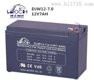 铅酸蓄电池 DJW12-7.2 理士蓄电池全系列型号参数
