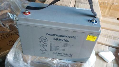 南都ups蓄电池6-GFM-100特价销售/尺寸