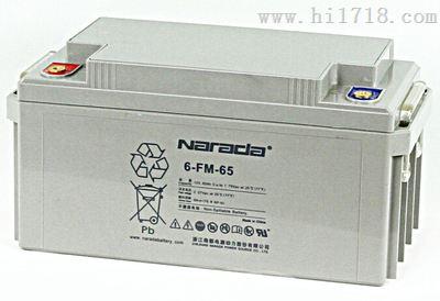 正品南都蓄电池6-GFM-65足容量12v65ah报价