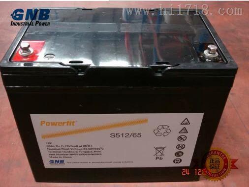 铅酸蓄电池 S512-65 美国GNB蓄电池全系列型号参数