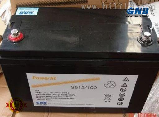 铅酸蓄电池 S512-100 美国GNB蓄电池质优特供