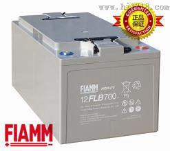蓄电池 12FLB700 非凡蓄电池现货供应