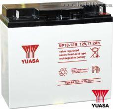 阀控式胶体蓄电池 NP18-12B 汤浅蓄电池代理销售