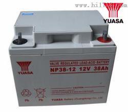 阀控式胶体蓄电池 NP38-12 汤浅蓄电池官方授权代理