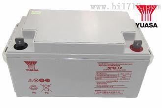 阀控式胶体蓄电池 NP65-12 汤浅蓄电池官方授权代理