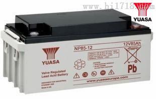 阀控式胶体蓄电池 NP85-12 汤浅蓄电池官方指定供应商