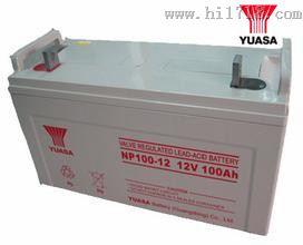 阀控式胶体蓄电池 NP100-12 汤浅蓄电池官网供应商