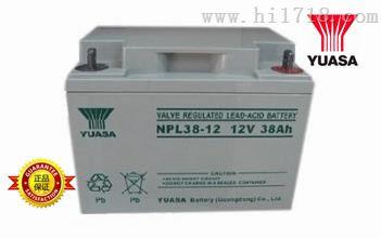 阀控式胶体蓄电池 NPL38-12 汤浅蓄电池原装现货