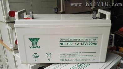 阀控式胶体蓄电池 NPL100-12 汤浅蓄电池直销中心