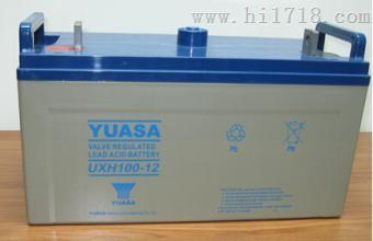 阀控式胶体蓄电池 UXH100-12F 汤浅蓄电池总经销