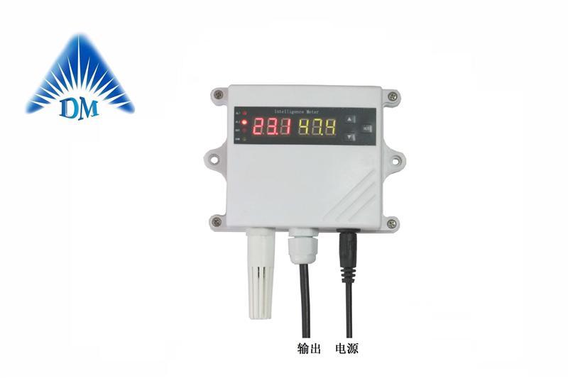 DM7100室内壁挂温度变送器,传感器高精度,0-5V/0-10V/4-20mA/RS485输出
