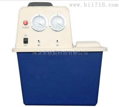 河北星晨循环水真空泵现货SHB-IIIA,厂家直销