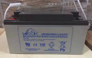供应12v65ah理士蓄电池型号DJM1265现货