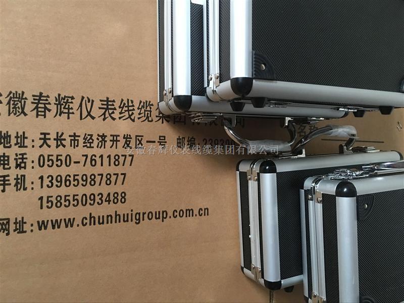 PCZ-9200 20mv/mm/s振動傳感器
