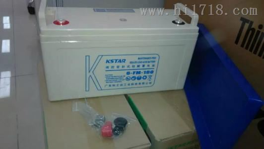 深圳科士达蓄电池一级经销商价格参数