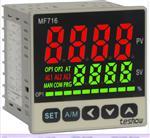 温控表 上海智能温控表 温控器MF716,温控表制造商温控表 上海智能温控表 温控器台松
