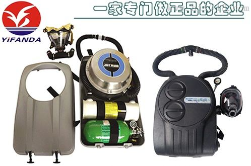 【专业厂家生产】美国原装进口Biopak240仓式正压氧气呼吸器