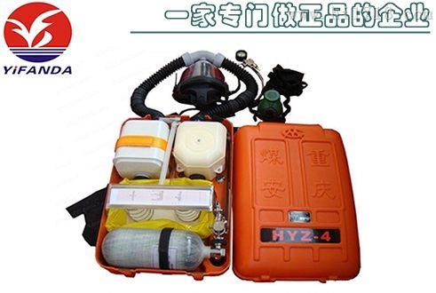 【专业厂家生产】隔绝式正压氧气呼吸器,4小时氧气呼吸器