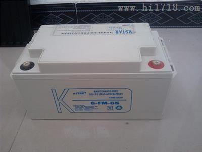 直销KSTAR科士达蓄电池6-FM-65报价
