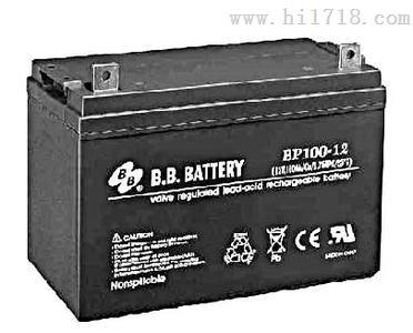 台湾BB蓄电池12v65ah报价质保三年