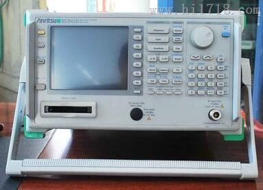 MS2651B频谱分析仪、MS2651B 价格、 AnritsuMS2651B超低价