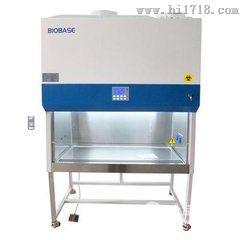 检验科用生物安全柜BSC-1500IIA2-X,鑫贝西厂家价格BIOBASE博科