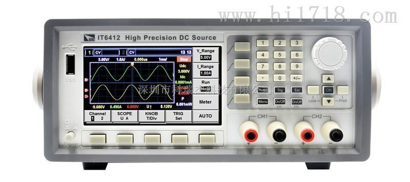 艾德克斯IT6400双通道双极性电源/电池模拟器