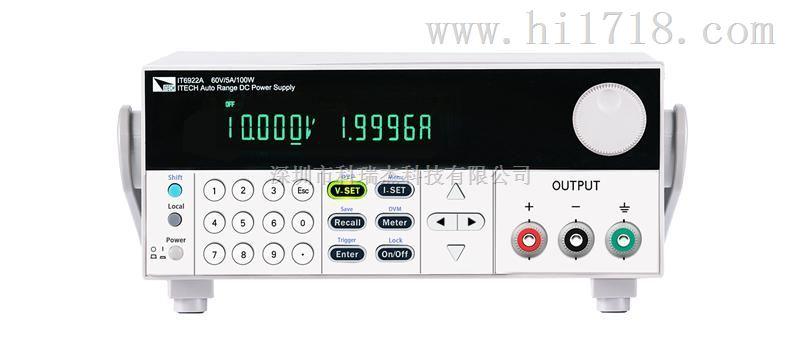 艾德克斯 IT6900A宽范围可编程直流电源