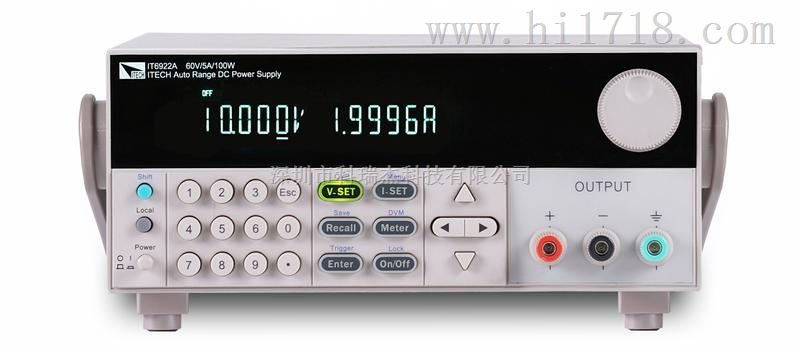 艾德克斯IT6800A单通道可编程直流电源