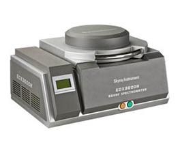 铜合金分析仪EDX3600H ,铜合金成分分析制造商铜合金分析仪天瑞仪器