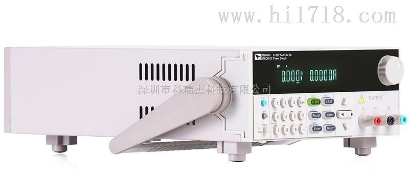 艾德克斯 IT6800A双范围可编程直流电源