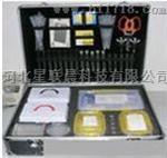 食品安全检测箱(中档配置)ZYD-ZDX,ZYD-ZDX厂家直销