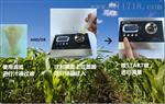 广州蔗糖成品纯度旋光仪,甘蔗成品纯度旋光仪,甘蔗纯度旋光仪型号