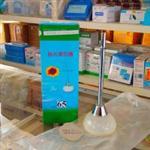 胎头吸引器JKTT-50,优质生产商胎头吸引器精凯达