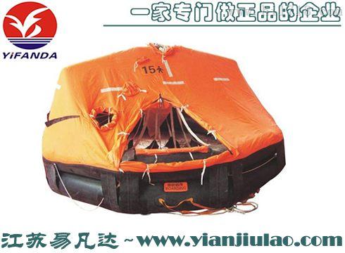 【专业厂家生产】KHA型抛投式气胀救生筏 质量可靠