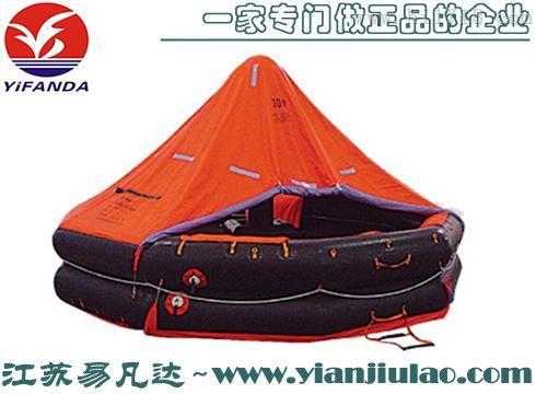 【专业厂家生产】KHD型可吊式气胀救生筏 质量可靠
