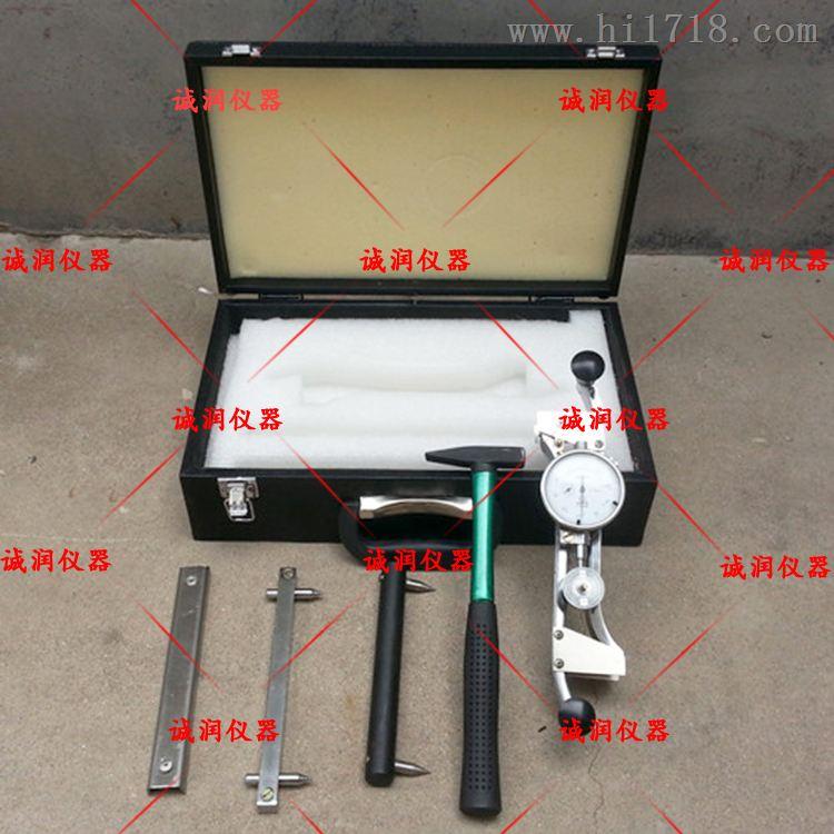 混凝土手持式应变仪 YB-15 诚润混凝土手持式应变仪YB-15