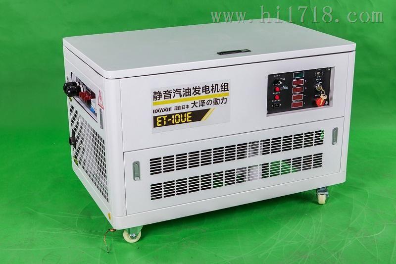 10千瓦汽油发电机,10kw汽油发电机组价格