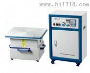 扫频振动试验机  FG-70A  华氏特广州振动试验机厂家