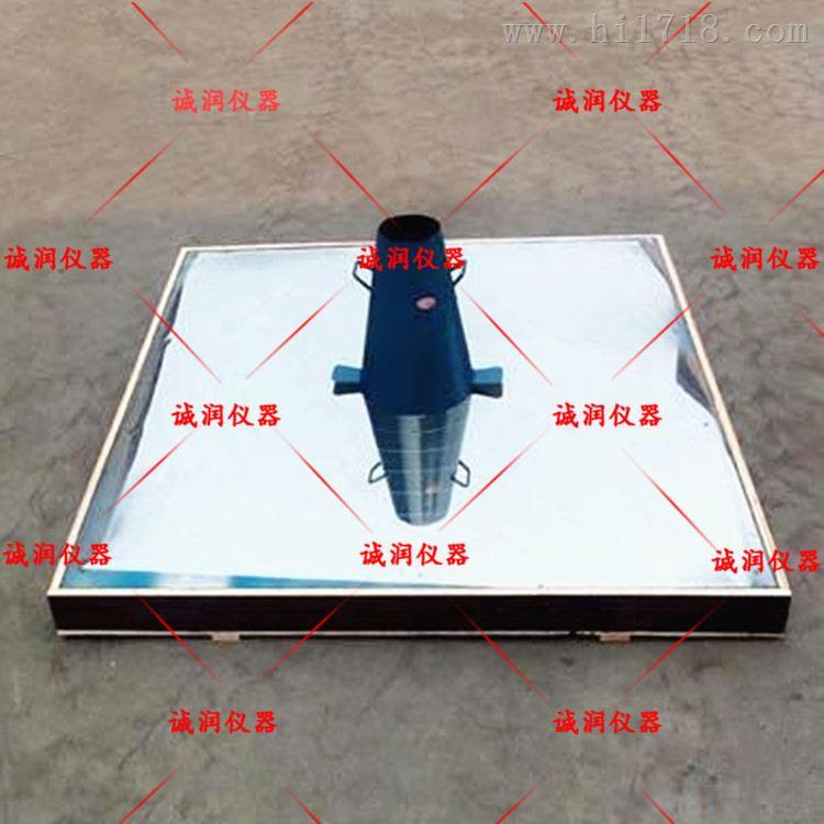 自密实混凝土坍落扩展度流动仪 JGJ/T283-2012 诚润厂家直销正品保障坍落扩展度流动仪